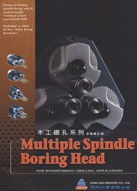 Multiple Spindle Boring Head