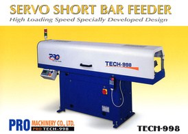 Servo Short Bar Feeder
