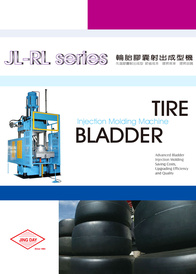 Injection Molding Machine-Tire Bladder