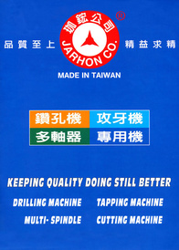 Drilling Machine, Tapping Machine, Multi Spindle, Cutting Machine