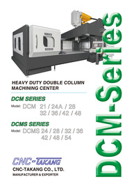 Heavy Duty Double Column Machining Center