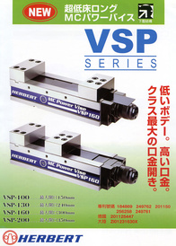 MC Precision Vice (Japanese)