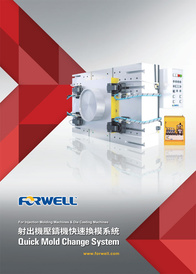 Quick Mold Change System